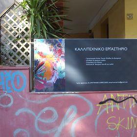 Lamprinos_Marinis