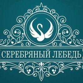 Декупаж - студия Серебряный лебедь