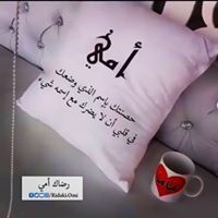 Neema Nour