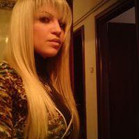 Christina Topxara