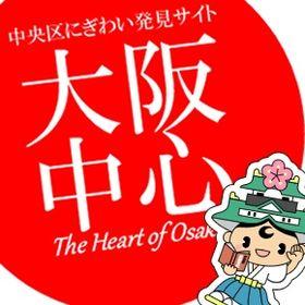 Enjoy! Osaka : OsakaChushin