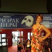 Olga Vibornova