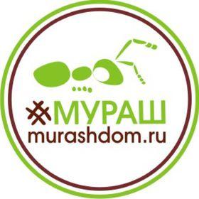 Мураш