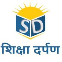 Shiksha Darpan