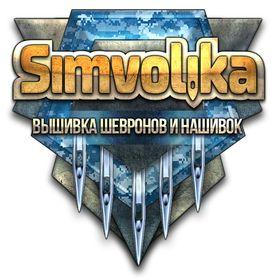"""Студия вышивки """"Simvolika"""""""