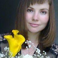 Nadezhda Evdokimova