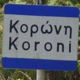 Visit Koroni