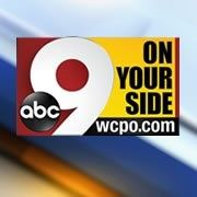 WCPO - 9 On Your Side