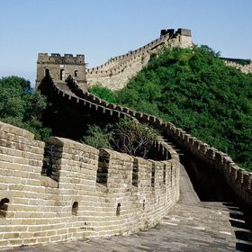 Great Wall Tour & Car Service