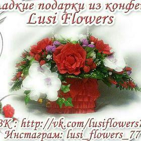 Lusi Flowers