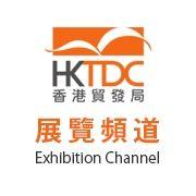 HKTDC exhibition