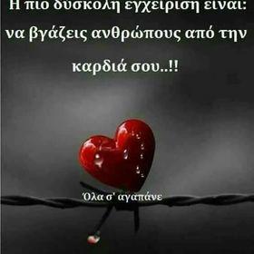 Νίκος Διακακης