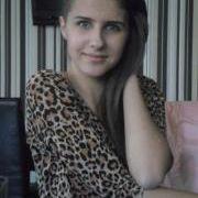 Amalia Corina