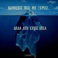 Kostas Savvidis