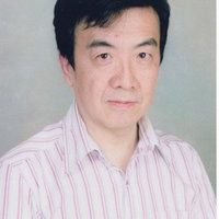 Kuniyoshi Tone