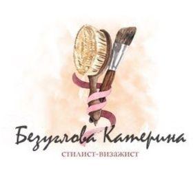 Безумная Катерина Олеговна