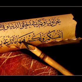 Quran ForKids