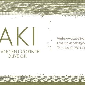 Ancient Corinth Olive Oil