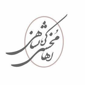 Raha Mohsenikermanshahi