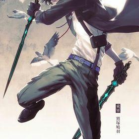 ShinigamiFelix