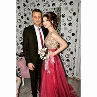 Emine Karaman