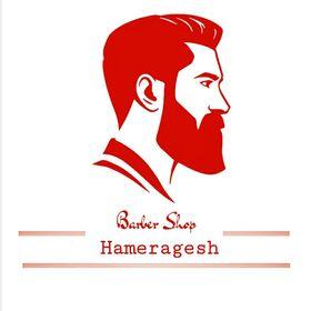 hameragesh barber shop💈