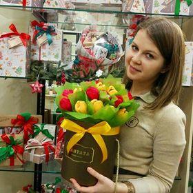 Гаврилова Юлия