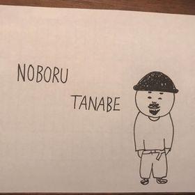 Noboru Tanabe