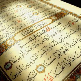 Quranic Quotes