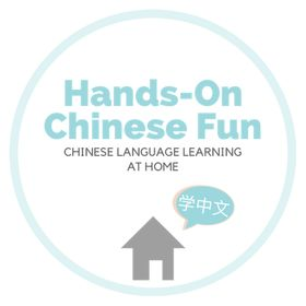 Hands On Chinese Fun