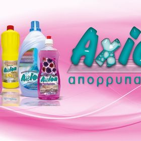 Cleaners Axion - made in Greece
