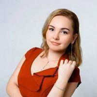 Арина Аликина