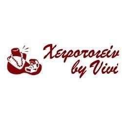 Χειροποιείν by Vivi