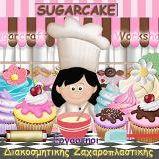 Sugarcake.gr
