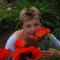 Lyubov Scherbakova