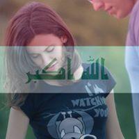Lana Abdul-Nour