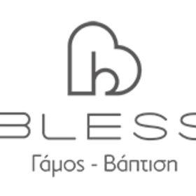 Bless Γάμος Βάπτιση Events