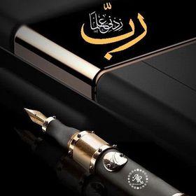 Haseeb Ibn Moheb