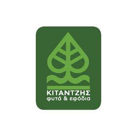Kitantzis Plants