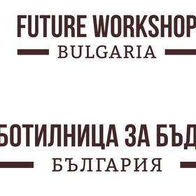 Future Workshop Bulgaria