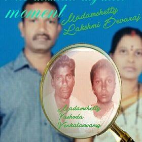 Devaraj Madamshetty