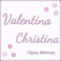 valentina christina.gr
