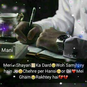Mani Khan