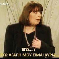 Gogo Dumtektek