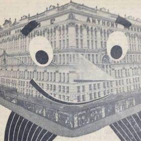 Walt Panorama