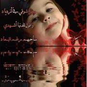 Maryam Baraqbah