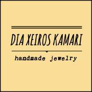 Dia xeiros Kamari