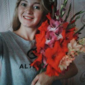 Арина Петроченко