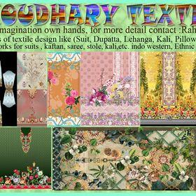 Textile Design Sales