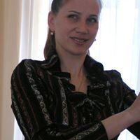 Natalya Ilyina
